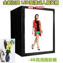 190 CM 10LED roupas retrato profissional alta CD50 Softboxes estúdio de fotografia estúdio luz Iluminação Kit de Luz Contínua