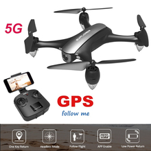 GPS RC Quadcopter 5G FPV Drone with Camera HD 1080P Live Video Auto Return 200M Long Distance Control Drone Profissional u mini flight control controller ahrs auto return with gps for fpv fixed wing plane