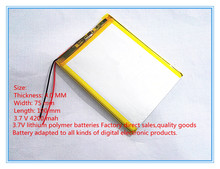 Free shipping 1PCS/Lot 3.7 V high capacity polymer lithium battery, 4075100, 4200 mah sun N70 7 inch tablet battery
