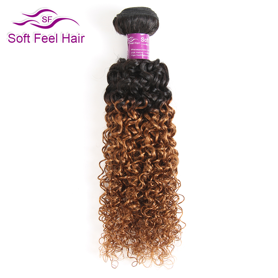 Soft Feel Hair Ombre Brazilian Hair Kinky Curly Weave Human Hair Extensions T1B/30 Remy Ombre Hair Bundles 10-26 Inch 1 Pc/Lot