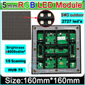 P5 Outdoor video wall, SMD 3in1 RGB full color display P5 LED module,   waterproof  RGB panel