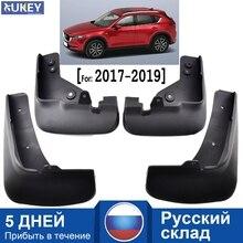 Передние и задние Автомобильные Брызговики для Mazda CX-5 CX5 2nd Gen KF Брызговики автомобильные аксессуары