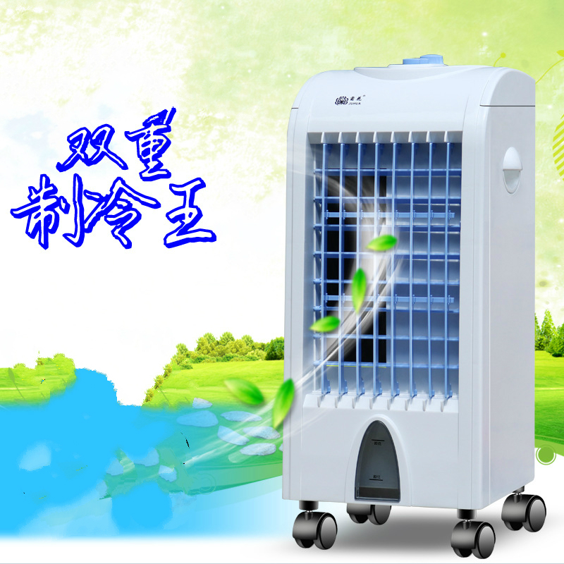 Air conditioner fan cold fan water cooled air conditioning fan small air conditioner mute energy saving