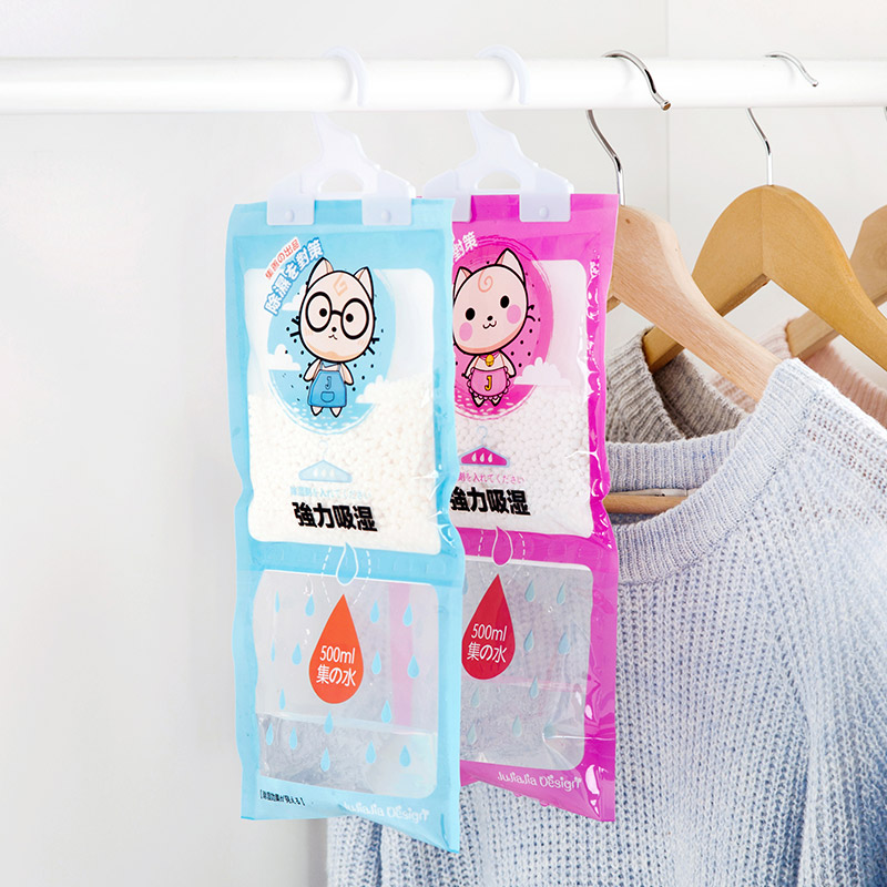 Hanging Moisture Absorber Bag Household Wardrobe Moistureproof Moth Mildew Proofing Bag Room Moisture Absorption Bag 160g/pack