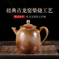Wood Burning In Longyao Dark red Enameled Pottery Teapot Clear Style Level Teapot Kung Fu Tea Have Infusion Of Tea Kettle