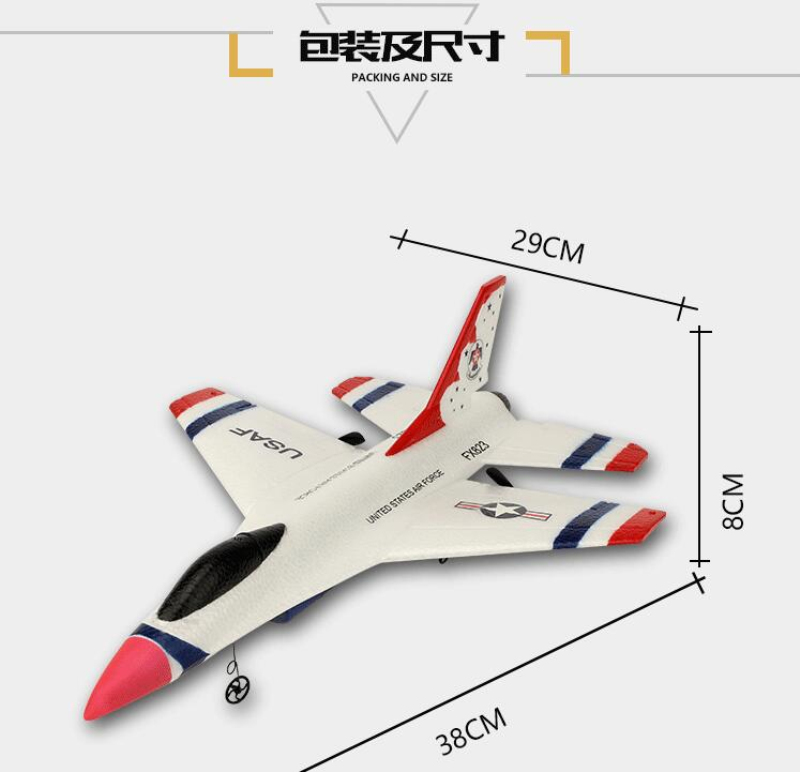 2017 new Fixed wing glider FX823 F16 2.4G 4CH EPP material anti-fall up to 250M professional rc plane fighter chirismas gift