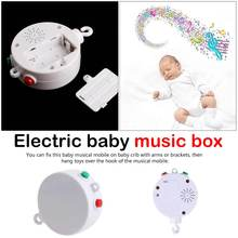 New Music Box Baby Stroller Crib Bed Hanging Bell Parts Mobile Toy Clockwork Movement High Quality