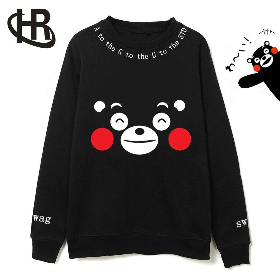 H&R Kpop BTS Suga Kumamon Pullover Bangtan Black Sweatshirts Hoodie Unisex