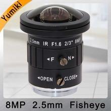 Yumiki 2,5 мм 4 К 8MP 2/3 «F1.6 ИК» рыбий глаз «Широкий формат вид CS Mount моно-Фокусное Объективы для видеонаблюдения с автоматической диафрагмой 8 мегапикселей для видеонаблюдения камера 4k