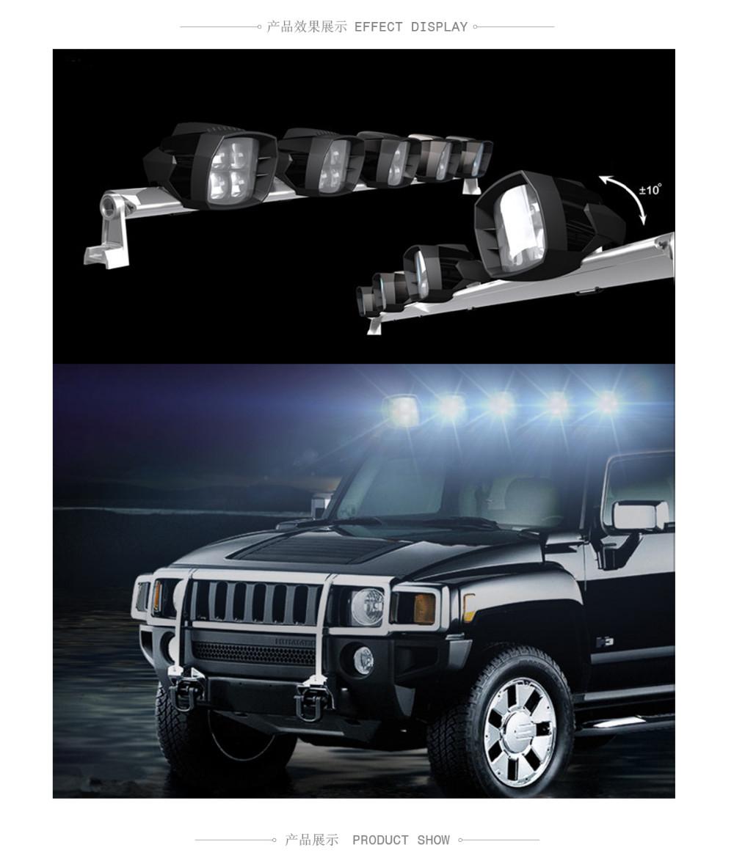 40w-led-auxiliary-light_01