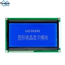 19264 192X64 LCD display module 113*71mm 5v LG192641 blue big large  high quality KS0107 S6b0107 NT7108C