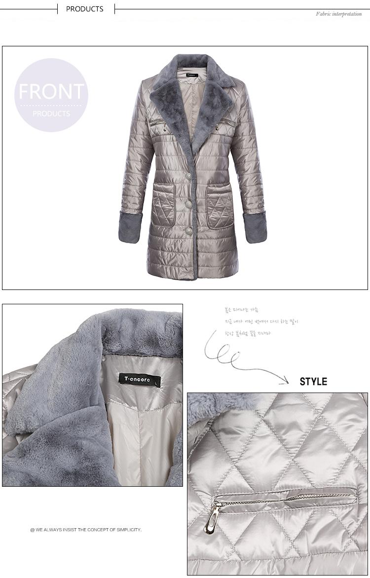 Großhandel 2018 Ukraine Stilvolle Baumwolle Jacke Herbst Winter ... 1a52a2d0c7