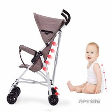 2019Multifunctional  Baby Stroller Folding Light carrying belt Suit for Seat Mom Car Lightweight