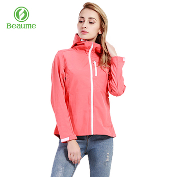Beaume Outdoor Windproof Sports Winter Lightweight Hooded Thick Women's Jacket for Camping Skating 71016 Pink