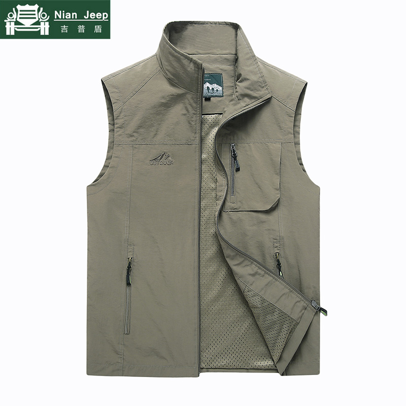 Plus Size M-7XL Summer Quick Drying Vest Men Outwear Breathable Mesh Tactical Vest Stand Collar Waistcoat Coat Chaleco Hombre