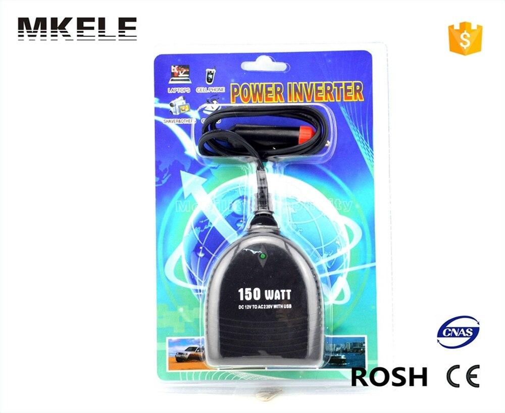 MKC150UX-122 modified sine wave car power inverter 150w dc12v ac220v,car lighter power inverter,car converter new 1000w modified sine wave inverter car power inverter dc12v to ac converter 220 v usb car charger cigarette lighter