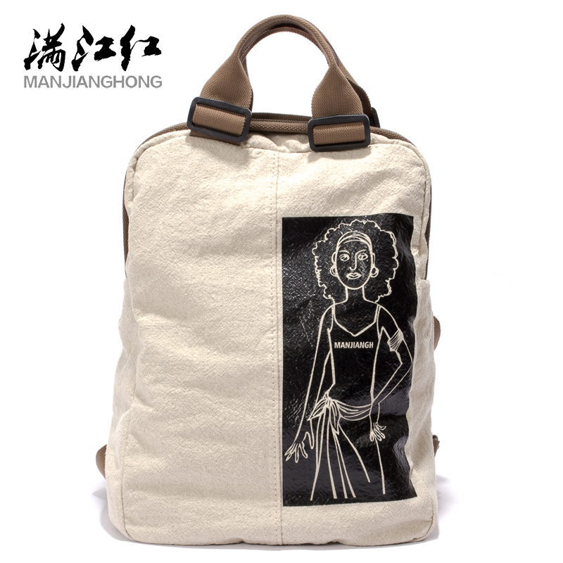 MANJIANGHONG High-End Atmospheric Canvas Backpack Leisure Wild Large-Capacity Travel Bag Simple Hit Color Student Bag