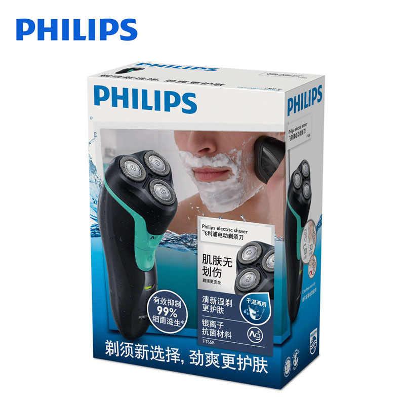 100% Asli FT658 Philips pencukur Listrik Isi Ulang Rotary Dengan 3D Kepala Mengambang Ni-MH Baterai Dukungan Basah & Kering Cukur