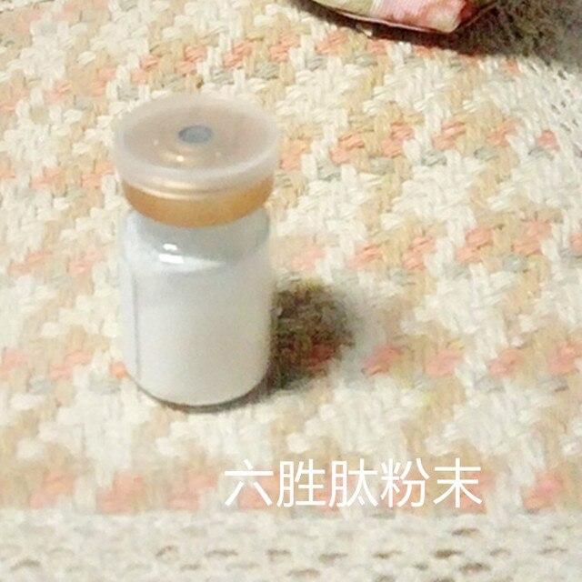 1g pure 98% collaxyl powder super anti-aging wrinkle powder Argireline peptide powder
