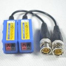 10 זוגות HD BNC וידאו Balun 5MP 4MP 3MP 1080P 720P 960P תמיכת HD AHD/CVI /TVI/CVBS