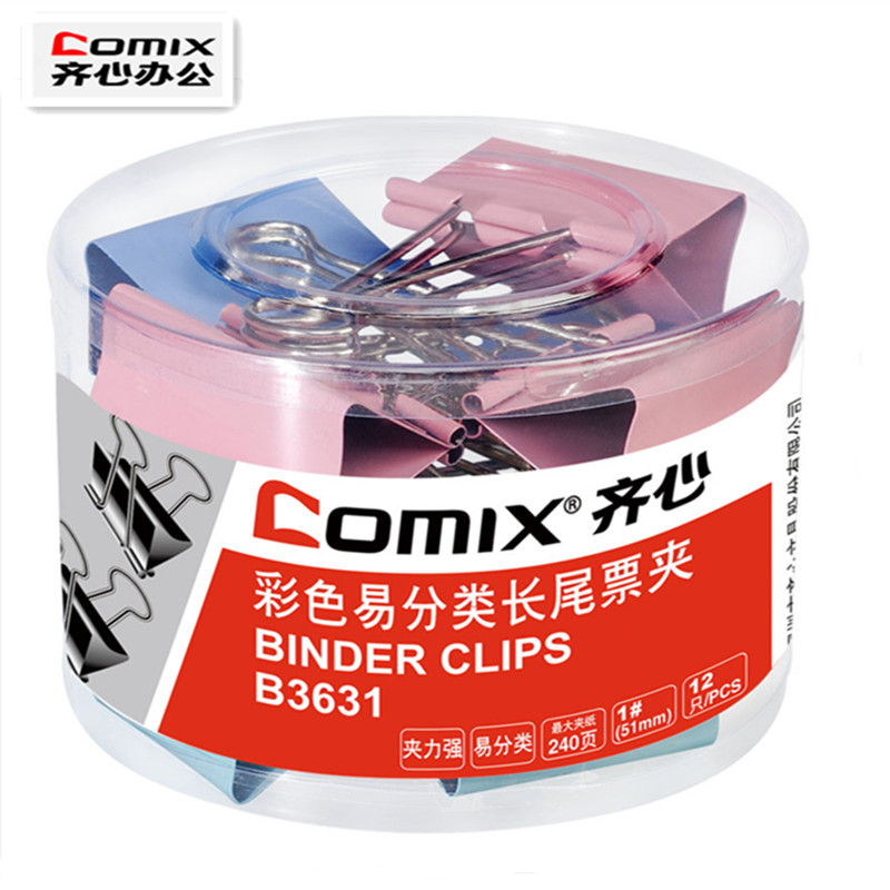 40piece/lot Clips 19mm Metal Binder Clips  School Office Supplies Stationery Binding Supplies Colorful Clips