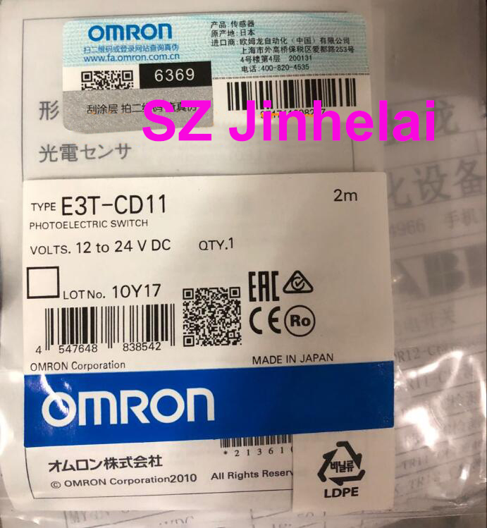 OMRON E3T-CD11 Authentic original Photoelectric switch  2M   12-24VDCOMRON E3T-CD11 Authentic original Photoelectric switch  2M   12-24VDC