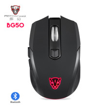 Motospeed USB Wireless mouse 2400DPI Adjustable USB 3.0 Receiver Optical Computer Mouse 2.4GHz Ergonomic Mice For Laptop PC Mous motospeed g118 usb 2 0 wireless 1200dpi