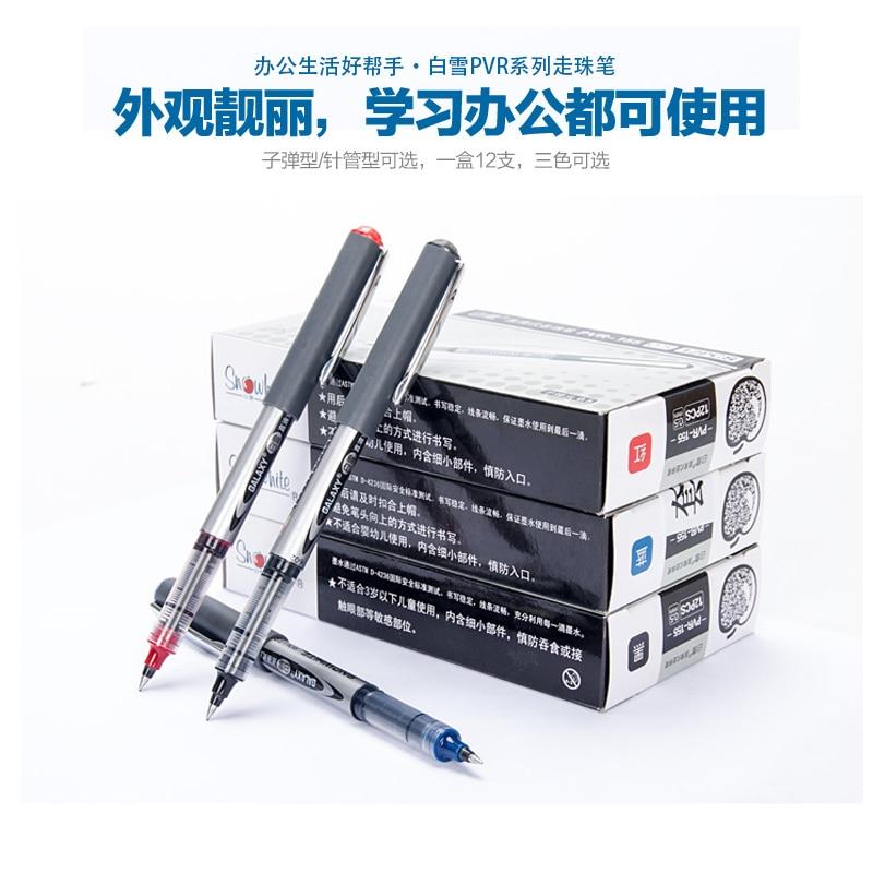 Office & School Supplies 12 Pcs Gel Pen Business Signature Pen Desk Stationery Exam Pen