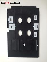 ПВХ ID Карты Лоток для Печати Пластиковых карт Лоток для Epson R260 R265 R270 R280 R290 R380 R390 RX680 T50 T60 A50 P50 L800 L801 R330