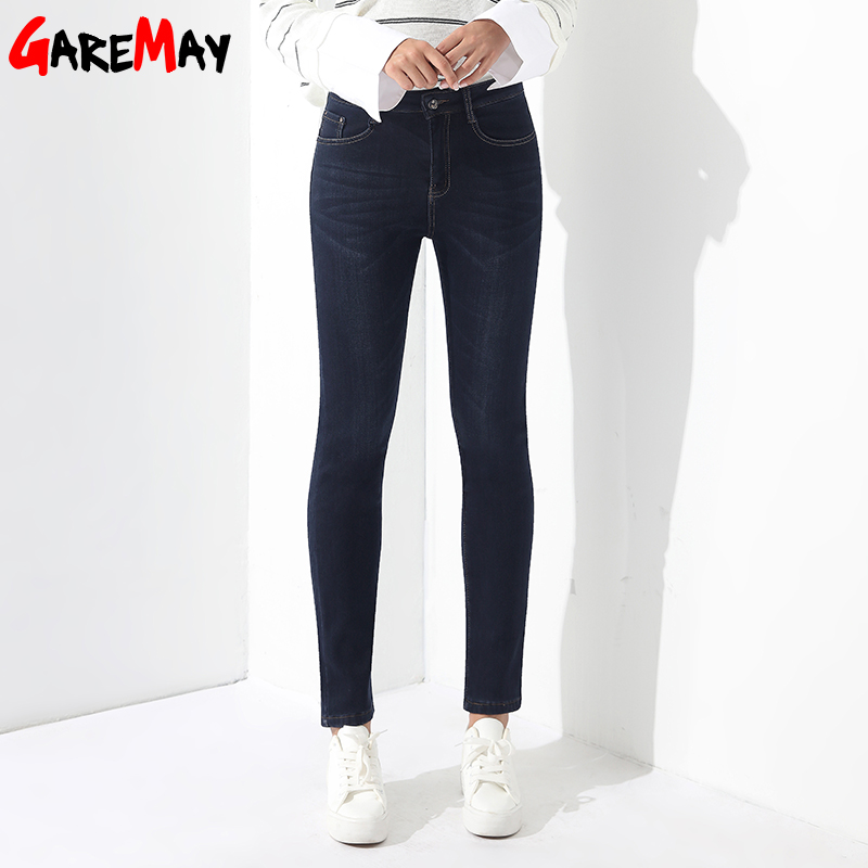 warm jeans for woman high waist plus size mom jeans. Black Bedroom Furniture Sets. Home Design Ideas