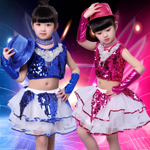 Childrens day performance girls jazz sequins modern dance stage costumes bubble skirt JQ-060