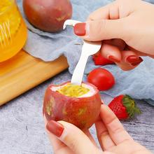 Multi-function Fruit-opening Device Stainless Steel Portable Passion Fruit Opener Kitchen Gadget With Spoon