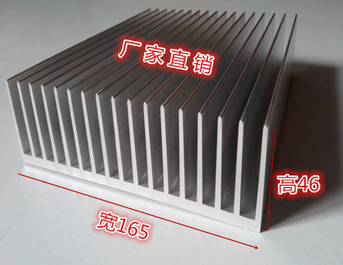Free Ship Radiator aluminum radiator width 165mm,high 46mm,length 100mm can be customized processing and surface treatment thermo operated water valves can be used in food processing equipments biomass boilers and hydraulic systems