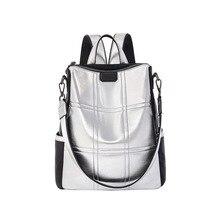 새로운 고품질 실버 pu 가죽 숙녀 배낭 멀티 백 방수 대용량 내구성 어깨 가방