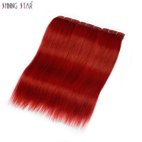 Shining Star Hair Lucky Red Hair Bundles 100% Brazilian Straight Human Hair Weave 99J Burgundy Bundles 1/3/4 Bundle Nonremy Weft