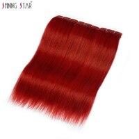 Shining Star Hair Lucky Red Hair Bundles 100% Brazilian Straight Human Hair Weave 99J Burgundy Bundles 1/3/4 Bundle Nonremy Weft