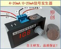 4 20mA Signal Generator 0 20mA Signal Generator 4 20mA Signal Source 4 20mA Constant Current