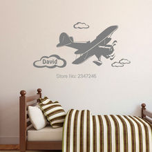 DIY Customer Made Plane Clouds Wall Sticker Personalized Name Propeller Aircraft Vinyl Decal for Kids Boys Room Decoration