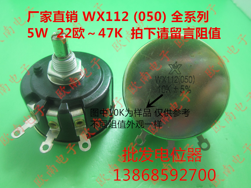 Adjustable Switch Manufacturers Mail: Aliexpress.com : Buy [VK] 5W Single Turn Around