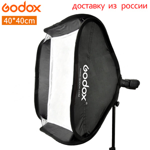 Image 1 - Godox Light Softbox 40*40 cm Diffuser Reflector soft Box for Flash fit for S Type Bracket photography video Studio accessories