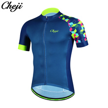 2018 Ykk zipper Mountain Road Bike Bicycle Clothing Breathable Quick Dry Men Short Sleeve Cycling Jersey