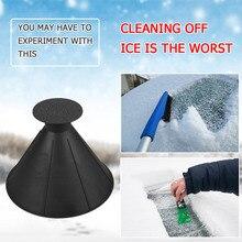 Жидкость для снятия Magic лопата для снега в форме конуса автомобиля зимние уличные Защита от солнца на заднее стекло авто стеклоочиститель скребок для льда Воронка снег лопата, лед скребок дропшиппинг
