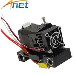Anet A6 A8 extrudeuse 3D tête d'imprimante MK8 unique j-head Hotend buse Extrusor 1.75/3mm ABS/PLA buse supplémentaire 42 partie moteur pas à pas