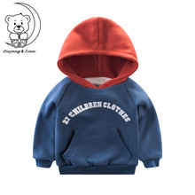 New children's clothing double-layer thick sweater boy's hooded hoodie boy shirt solid color coat sportswear Hoodies Sweatshirt