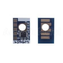 Compatible toner chip for Ricoh MP C2004SP/2504SP