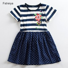 Baby girls Floral princess dress lol party costume kids belle dresses for girls flower clothes summer 2019 girl Cute tutu dress