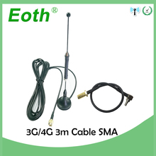 5pcs 4G LTE Antenna 10dbi SMA Male Connector 698-960/1700-2700Mhz magnetic base 3M Cable + 20cm Female to CRC9