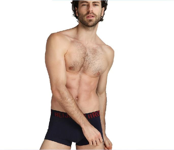 Muscle men underwear tumblr
