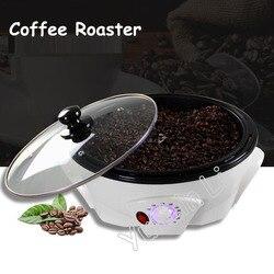 Household Coffee Roaster Coffee Bean Baking Machine 220V Durable Coffee Bean Roaster for Coffee Lovers SCR-301