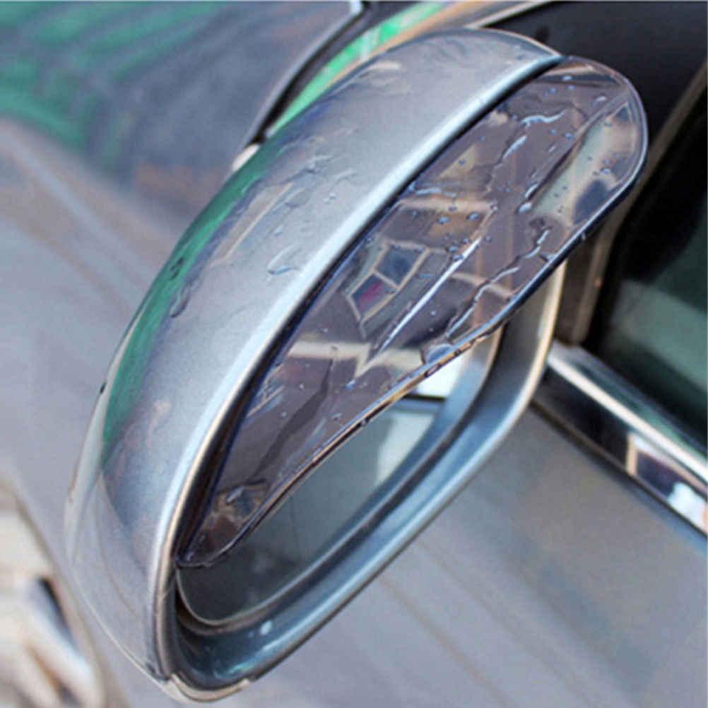 2 個のユニバーサル軟質pvcバックミラーレインシェード防雨ブレード車バックミラー眉毛アクセサリー